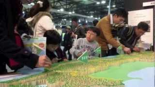 2012年11月23〜25日、第2回神戸マラソン会場において行われた東日本復興...