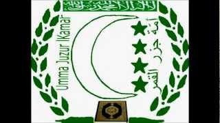 Repeat youtube video NADU3U KALANADU3U