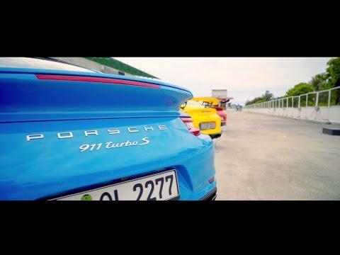 Porsche World Roadshow 2016 in Taiwan.
