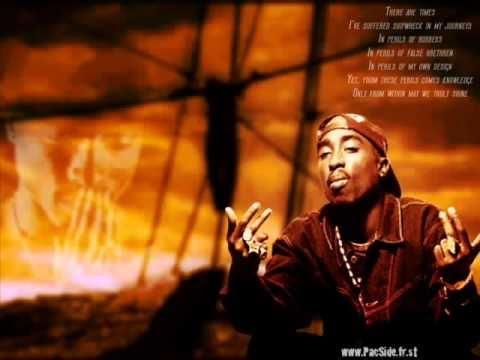 2 Pac - Just Like Daddy (lyrics)