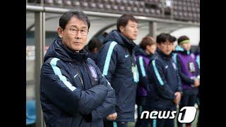 韓国女子サッカー、イ・ミナのゴールでロシアに逆転勝利=アルガルヴェ・カップ (3/1) イミナ 検索動画 20