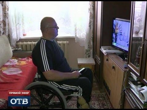 Администрация Екатеринбурга не даёт жильё призёру Паралимпиады