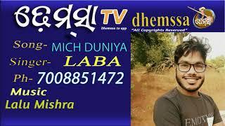MICH DUNIYA  dhemssa tv app