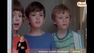 Топси и Тим - Собачий день (Русский перевод. Сезон 1, эпизод 6)