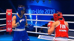 Semifinals (W60kg) POTKONEN Mira (FIN) vs WANG Cong (CHN) / AIBA WWCHs Ulan Ude 2019