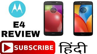 moto e4 review in hindi realease date
