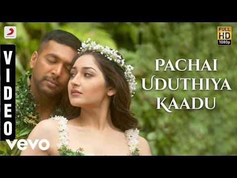 Vanamagan - Pachai Uduthiya Kaadu Video |...