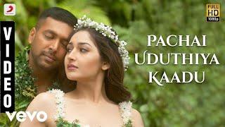 Vanamagan - Pachai Uduthiya Kaadu Video   Jayam Ravi   Harris Jayaraj