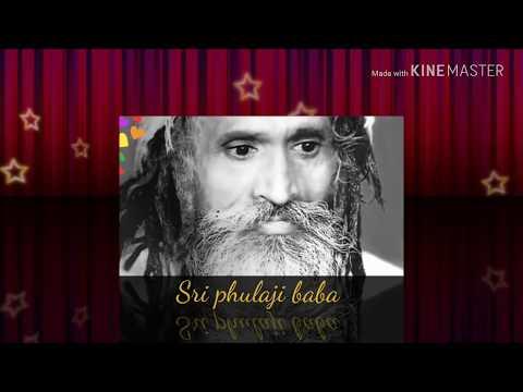 Sri phulaji baba song marathi