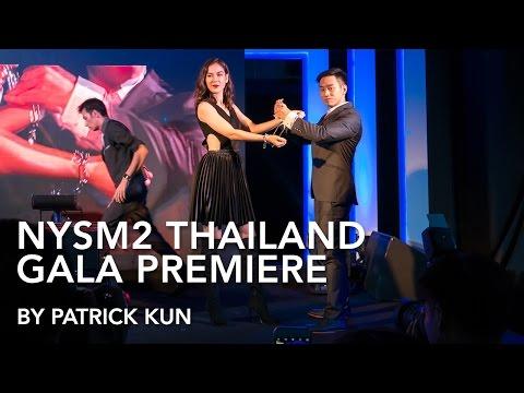 มายากล Now You See Me 2 Premiere in Thailand | Patrick Kun x แมท ภีรนีย์