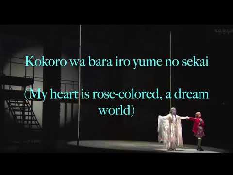Music video Death Note - Dream