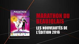 Marathon du Beaujolais - Les nouveautés 2016