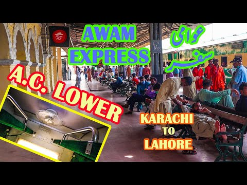 Awami Journey From Karachi to Lahore | Mesmerizing Track Sounds | Pakistan Railways