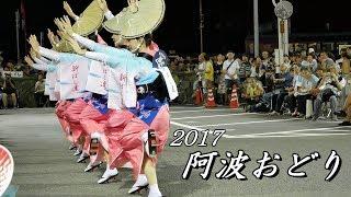 阿波おどり2017 総集編♡