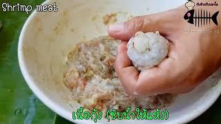 Cách Làm Bánh Bao Tôm Của Người Thái Lan