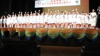 啟基學校第十八屆畢業典禮相片 (CLH)