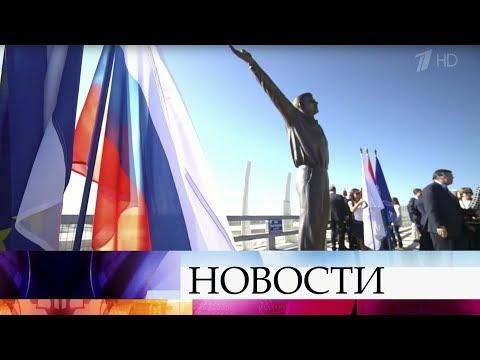 ВоФранции появился памятник Юрию Гагарину.