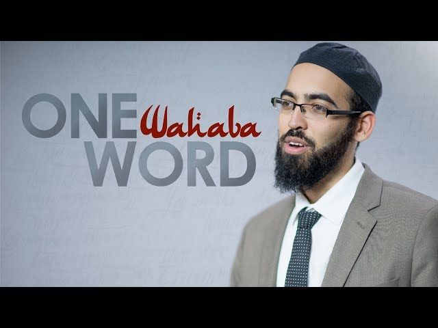 One Word with Adam Jamal - Wahaba - Ep 1 (Season 2)