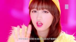 SNH48第二届年度总决选TOP16采访 黄婷婷