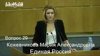 Мария Кожевникова в Госдуме РФ предложила адаптировать кинозалы для инвалидов