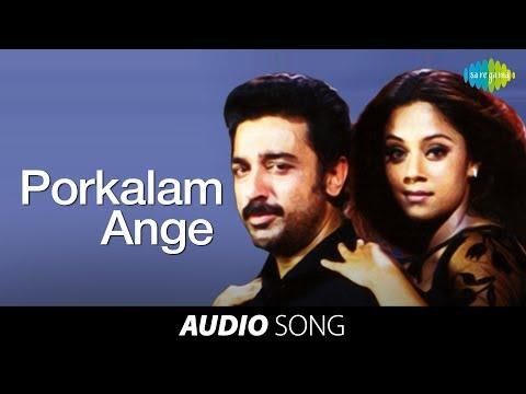 Thenali | Porkalam Ange song
