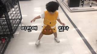 이마트응가남