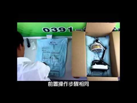 PU發泡袋 - 完美保護您的產品
