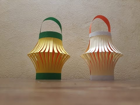How to make a paper lantern | Diy paper lantern |  lantern making