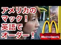 人気な動画 | Popular Videos