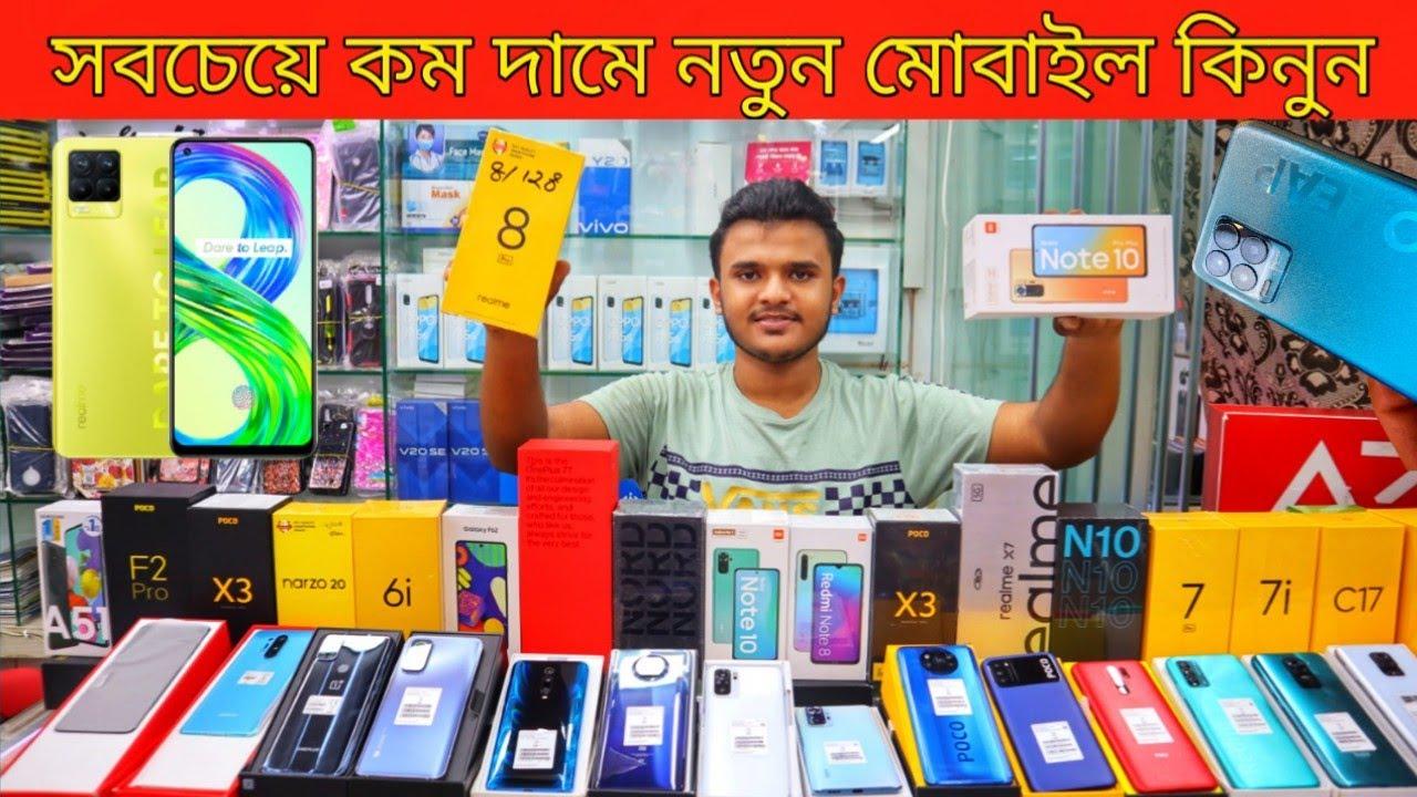 সবচেয়ে কম দামে নতুন মোবাইল কিনুন?mobile phone price in BD 2021?Dhaka BD Vlogs