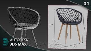 Como Modelar Cadeira Sidera 3ds Max Parte 01