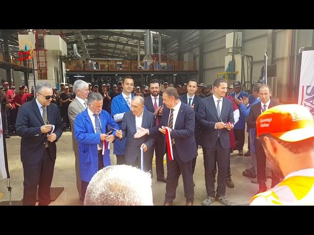 İpragaz Evas Butik Fabrika Açılışı