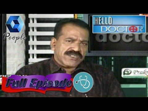 Hello Doctor: Siddha Medicine | 23rd January 2017 | Full Episode