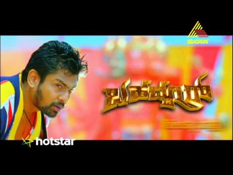Suvarna Premiere Movie   Bahaddur   Promo 1