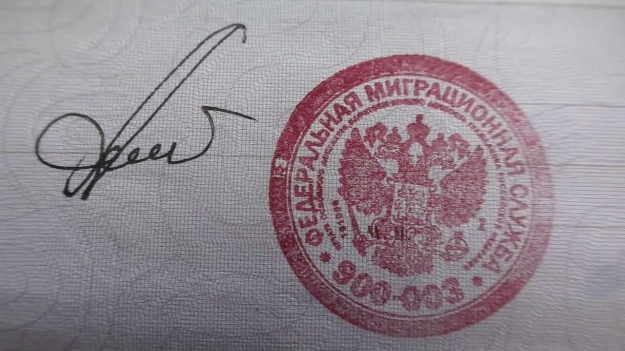 Картинки по запросу Жесткое попадалово для всех, у кого есть паспорт РФ