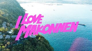 ILOVEMAKONNEN Line 2 Fun Summer Vol 1