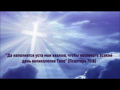 Екатерина Лихачёва - Кто мне на небе