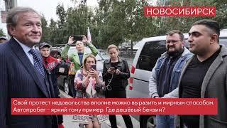 Выборы 2020  Новосибирск, Томск, Челябинск