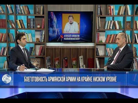 Чья армия сильнее: Азербайджана или Армении? Анализ российского эксперта