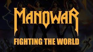 "Manowar - Fighting The World (Lyrics) HQ Audio From the album ""Figh..."