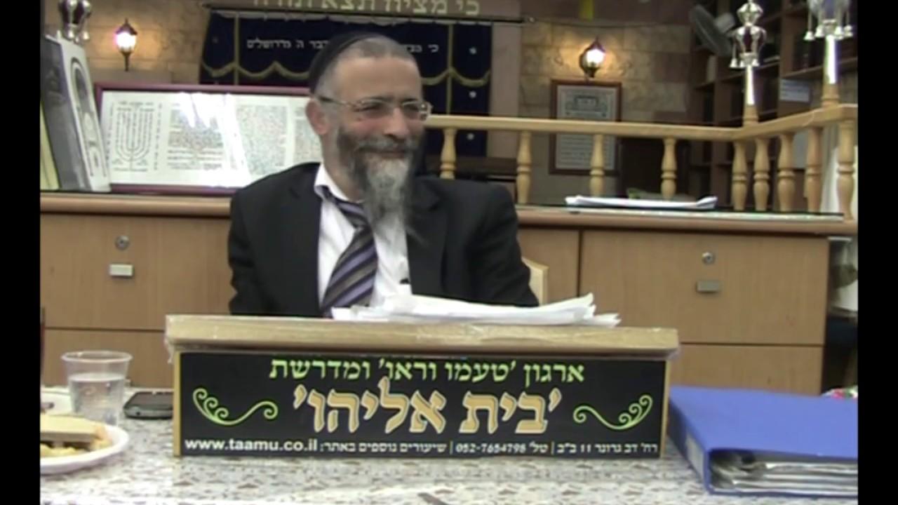 הרב מיכאל לסרי - פורים - שיעור ברמה גבוהה על מגילת אסתר וחג פורים חלק א חובה לצפות!