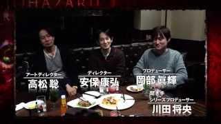 水曜日はシリーズプロデューサーを務める川田将央をホストに、開発スタ...
