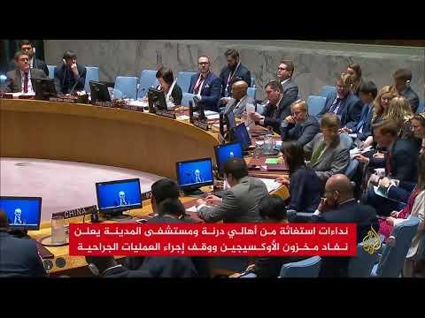 حصار قوات حفتر يشل مرافق الحياة في درنة