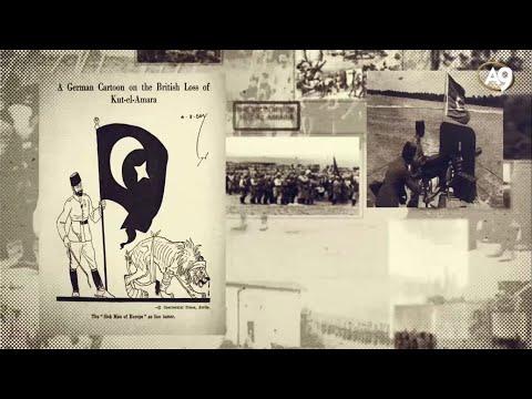 the-victory-of-kut-al-amara---1080p-hd-documentary