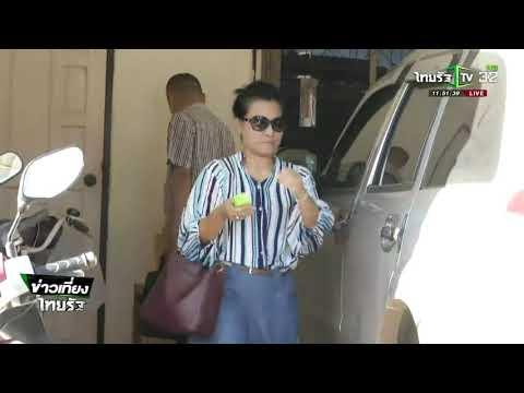 บุกค้นบ้านเจ้ามือหวยใต้ดินอุดรธานี   060961   ข่าวเที่ยงไทยรัฐ