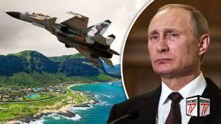 Rusia CONDENA los nuevos planes de BOMBARDEO de los Estados Unidos