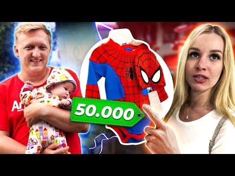 Что купит моя девушка на 50 000 рублей в Америке? ❤️ Нам срочно нужен РЕБЕНОК