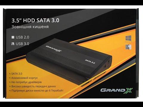 "Зовнішня кишеня Grand-X для HDD 3.5"" USB 3.0 + БП 12В 2A (HDL-31)"