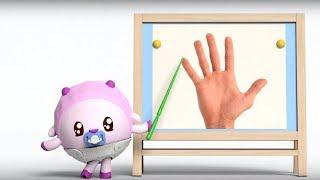 МАЛЫШАРИКИ - Пальчики - развивающие и обучающие мультики - теремок песенки