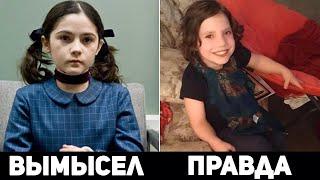 О этой сироте говорит весь Мир, её история похожа на фильм ужасов